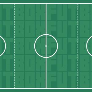 As novas demarcações do campo de futebol