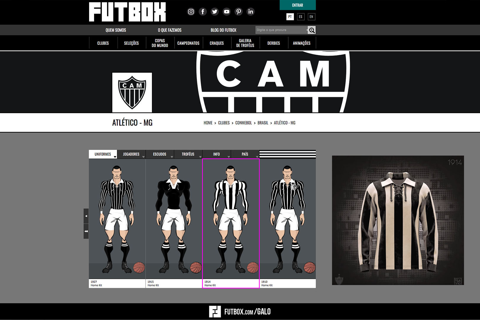 Página do Atlético-MG no portal Futbox.com e a imagem da camisa que serviu de referência para o NFT do clube